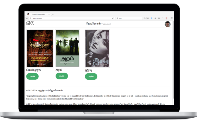 Jeyamohan's Creations – Web App